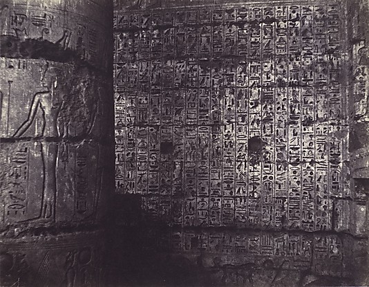 egyptian temple wall