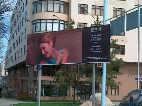 Billboard for Jewelry line of Alyia Nazerbayeva