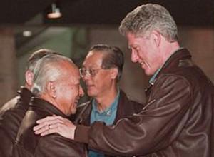 Suharto & Clinton, 1997