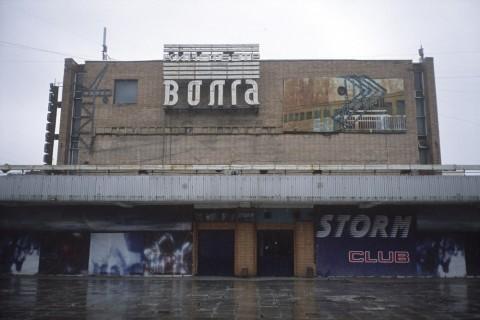Abandoned Soviet era movie theatre, Sergey Noviko photog.