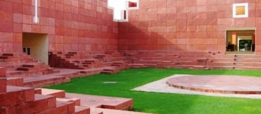 Jawahar-Kala Kendra. Charles Correa architect