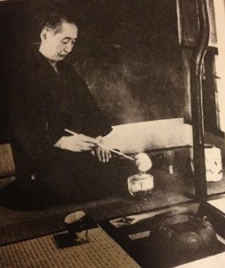 Hisamatsu Shin'ichi