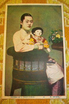 Korean postcard, appx 1920. Seoul.