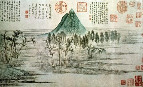 Zhou Meng Fu. 1296. Yuan Dynasty.