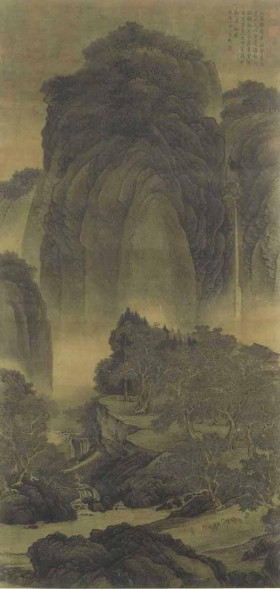 Wang Hui. Late 1660s.
