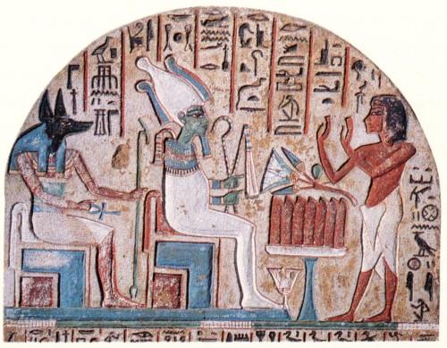 Stele of Nanai, 1400 B.C. (detail)