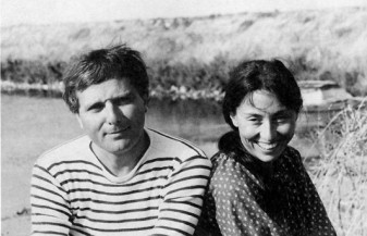 Phillippe Sollers and Julia Kristeva, 1980 (Photo: Anne de Brunhoff)