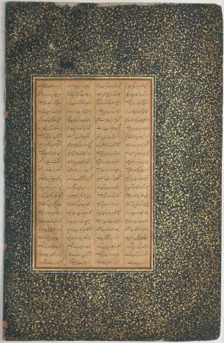 Codice of Farīd al-Dīn ʿAṭṭār, 12th century.  Persian.