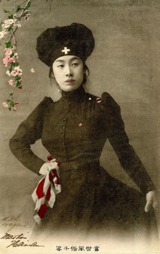 Japanese nurse, postcard. 1905.