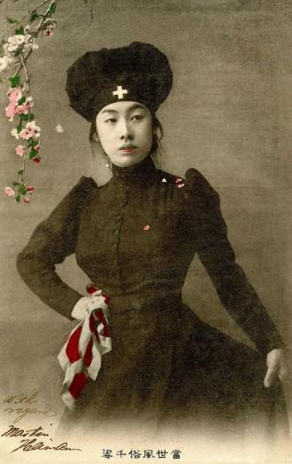 Japanese nurse, postcard. 1905.